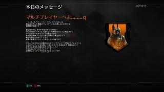 コールオブデューティ ブラックオプスII_日本語訳.jpg
